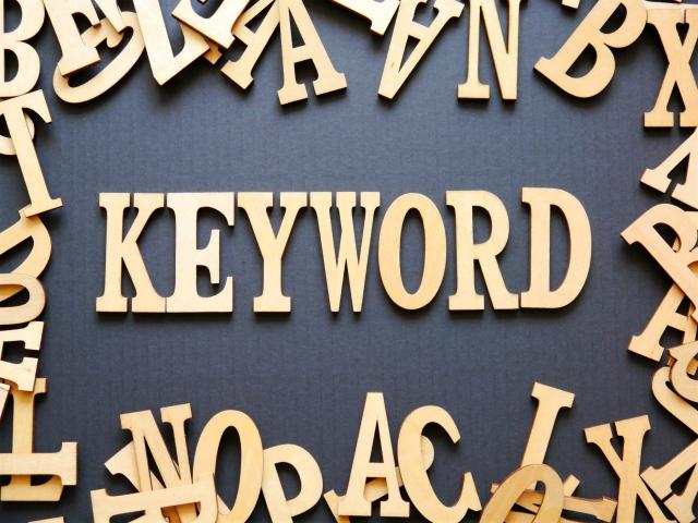 リスティング広告で重要なキーワード選出
