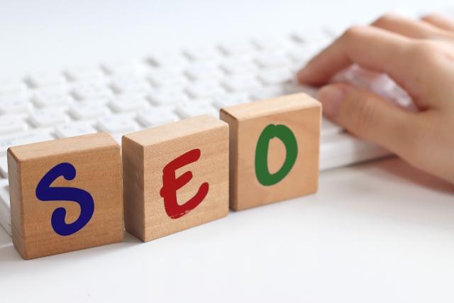 SEO対策は長期的な戦略として必要